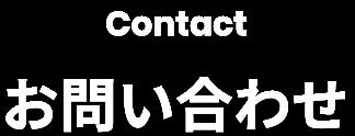 banner-text